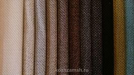 Мебельная ткань Зевс и Меркурий