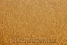 Искуственна кожа Dollaro Rust