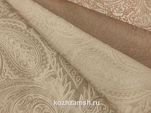 Мебельная ткань Alba