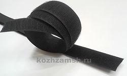 Лента-липучка Велькро
