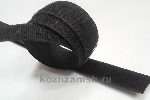 Лента липучка пришивная 25мм черная