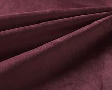 Мебельная ткань Beauty 5.jpg