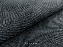 Мебельная ткань INFINITI 221