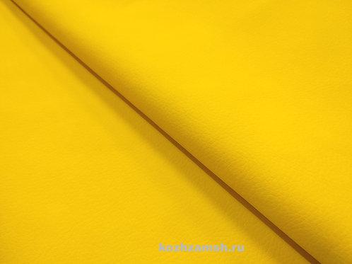 Petro Yellow