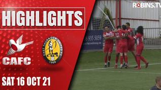 Match Highlights - East Thurrock 16-10-21