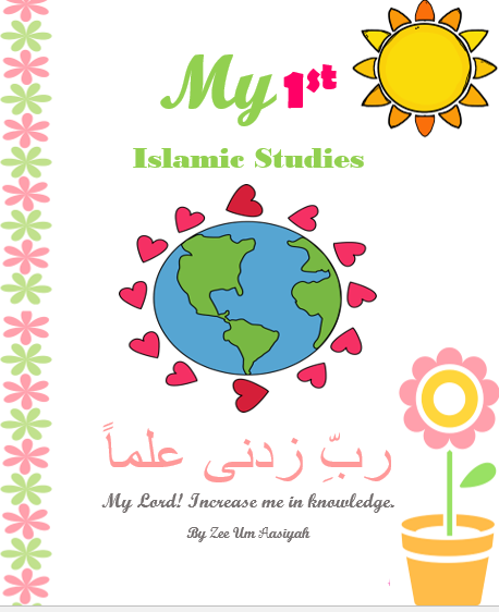 My 1st Islamic Studies (upgraded)