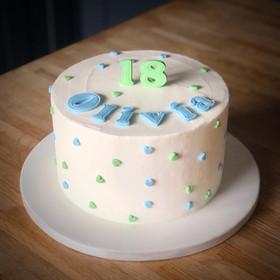 Minimalist Birthday Cake | Kingfisher Bakery, Wiltshire, UK
