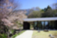 筑波山梅林おもてなし館.jpg
