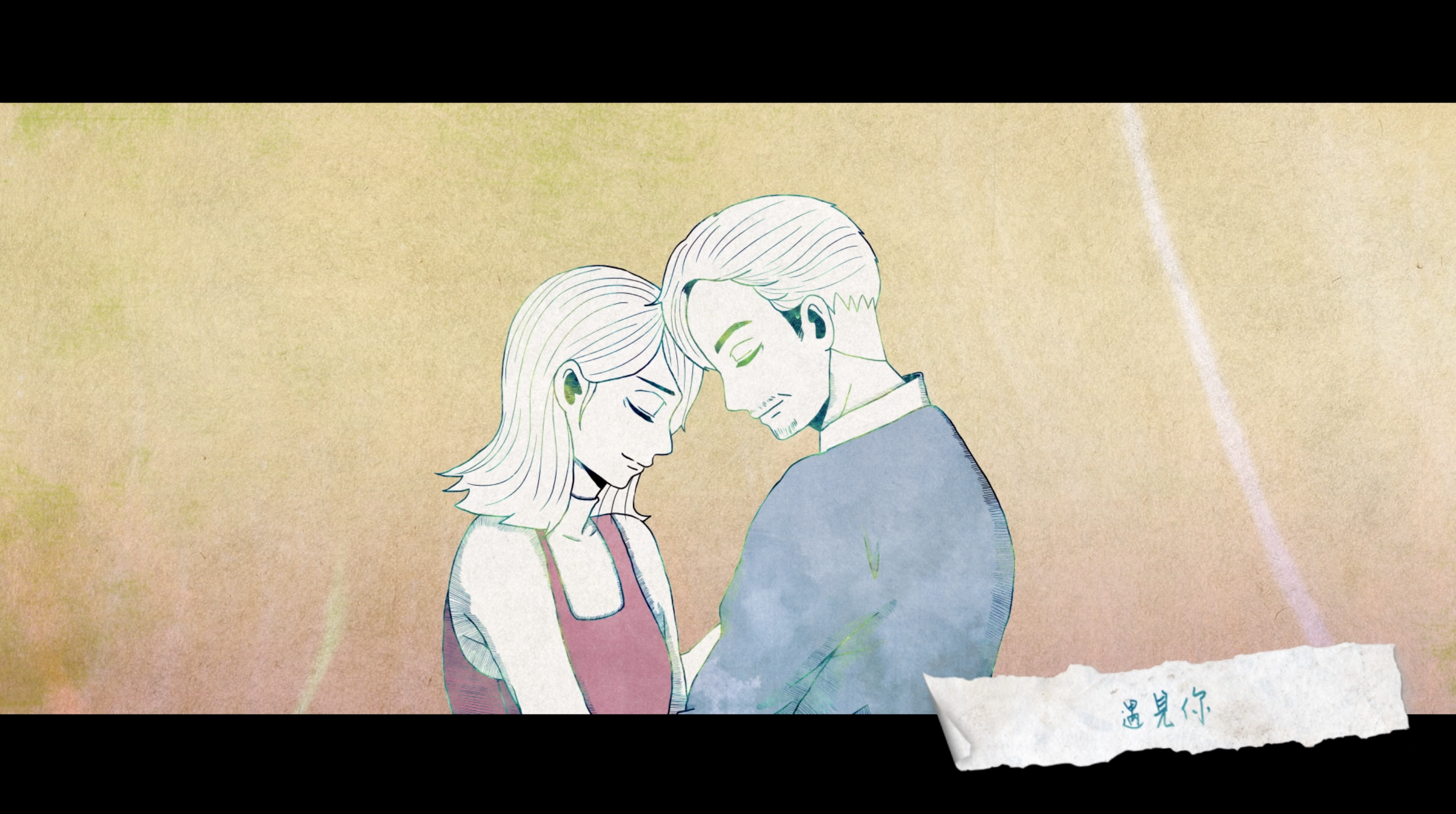 Sway思衛_小小的[MV]