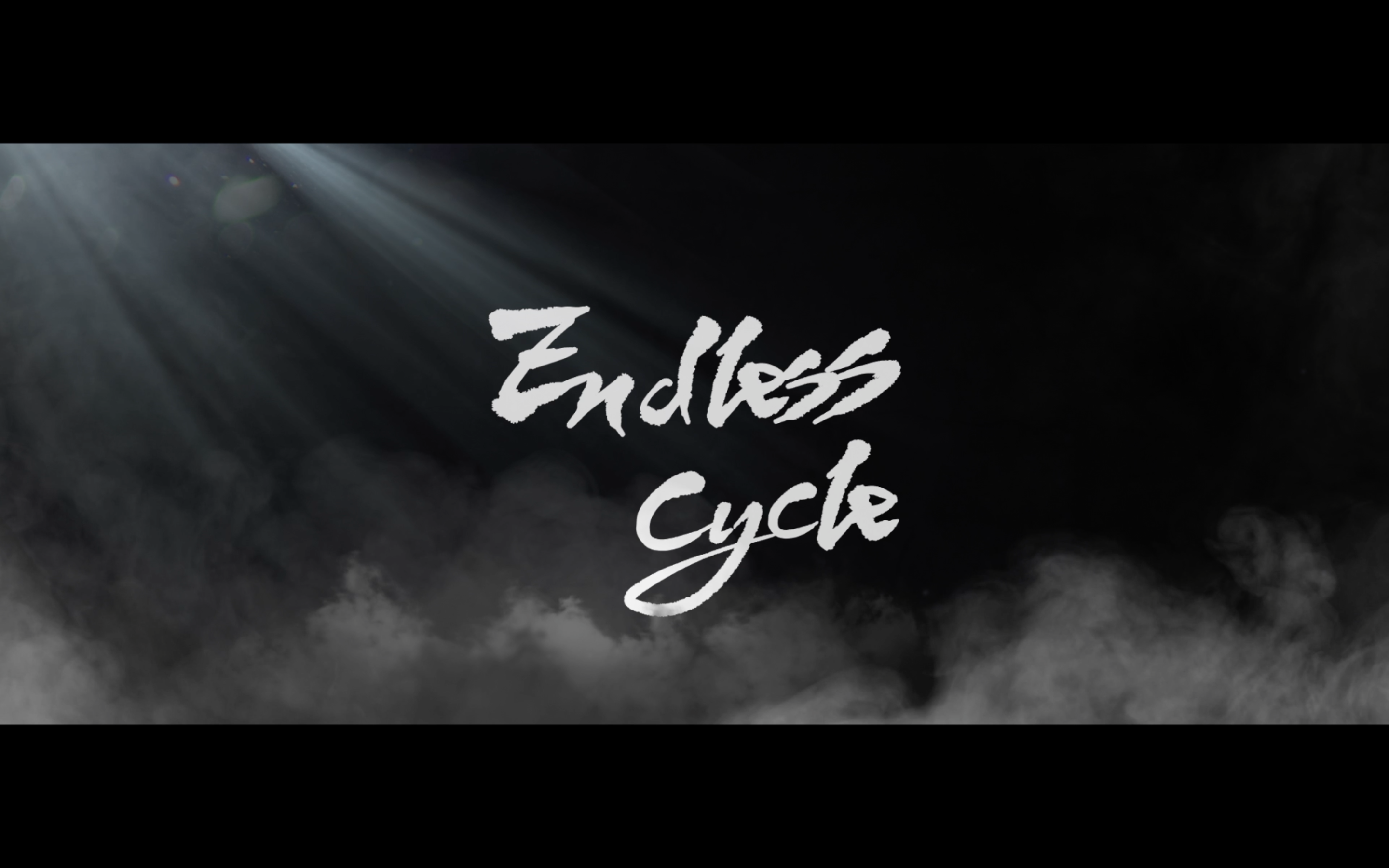 大支「Endless Cycle」「無盡輪迴」