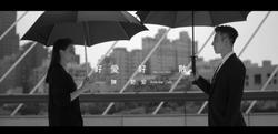陳勢安「好愛好散」