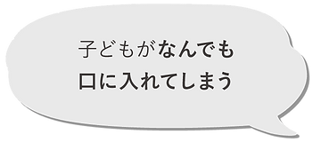keiken_4.png