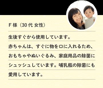 koe_1.png