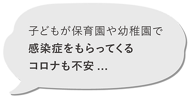 keiken_1.png