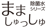 mamasyusyu_logo.png