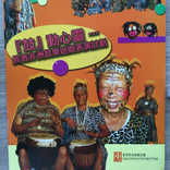 「鼓」動心靈——長者非洲鼓樂巡迴表演計劃