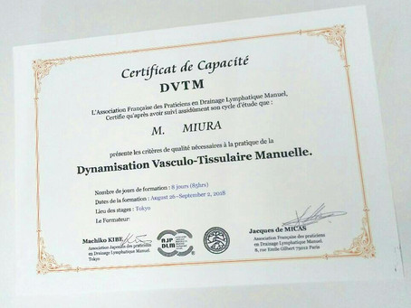 DVTMのディプロマが届きました。
