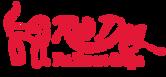 red dog logo.png