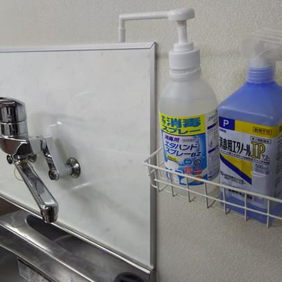手洗い場、消毒セット