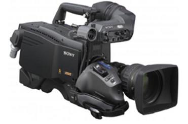 Kamera Sony HDC-1550