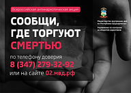 A4_gorizontalnye-01.jpg