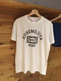 STAFF Tシャツ