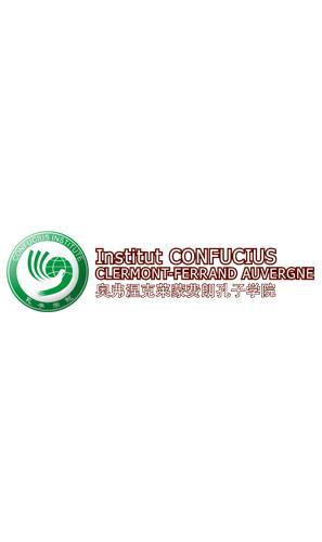 Institut-Confucius