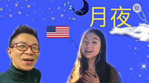 Music is a therapy. It is a commuication far more powerful than words~音樂是一種療法。這是比語言更強大的交流方式!