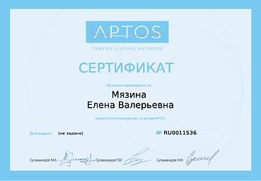 Аптос