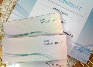 Aquashine биоревитализация 2 мл
