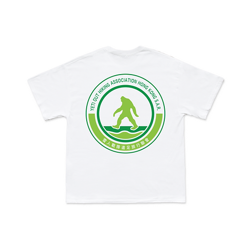 Hiking Association T-shirt