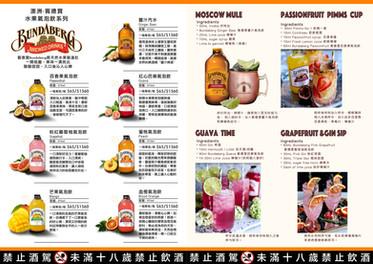 Bundaberg-catalog-resized-40.jpg