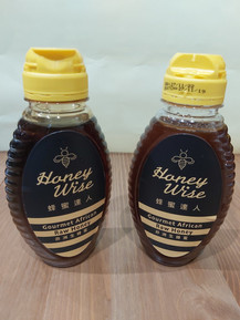 HoneyWise honey bottles.jpeg
