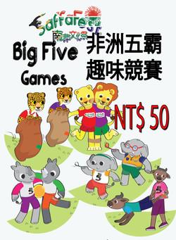 A2 Big five games