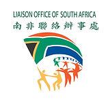 LOSA logo.jpg