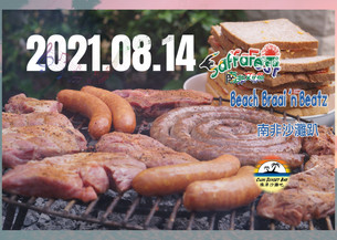 BBB Save the Date.jpg