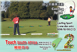Activity Casting Sport