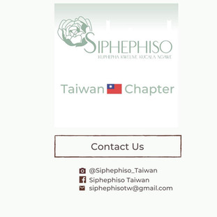 Siphephiso 7.jpg