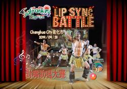 Lip sync announce