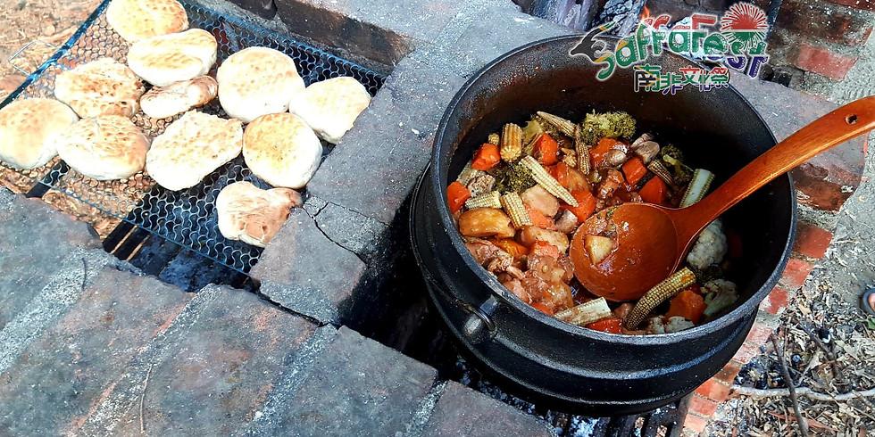 SaffaFest Potjie Taste Test 鐵鍋燉肉試吃