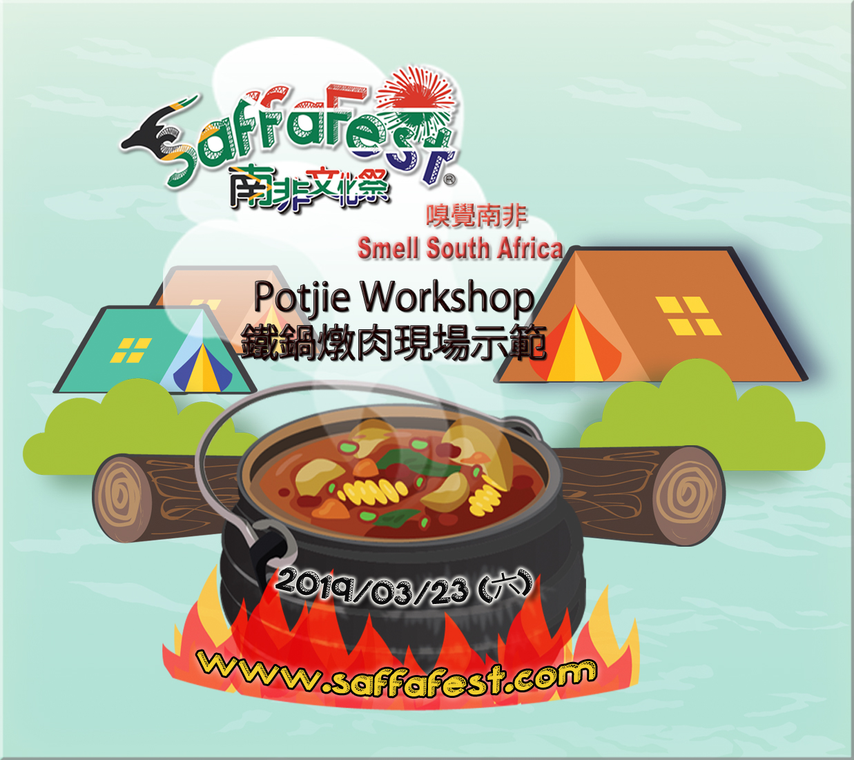 Potjie Workshop