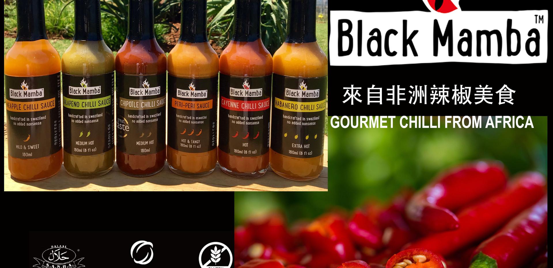 Black Mamba Gourmet Chilli.jpg