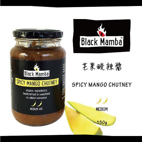 Spicy Mango Chutney 黑嬤嬤芒果酸辣醬