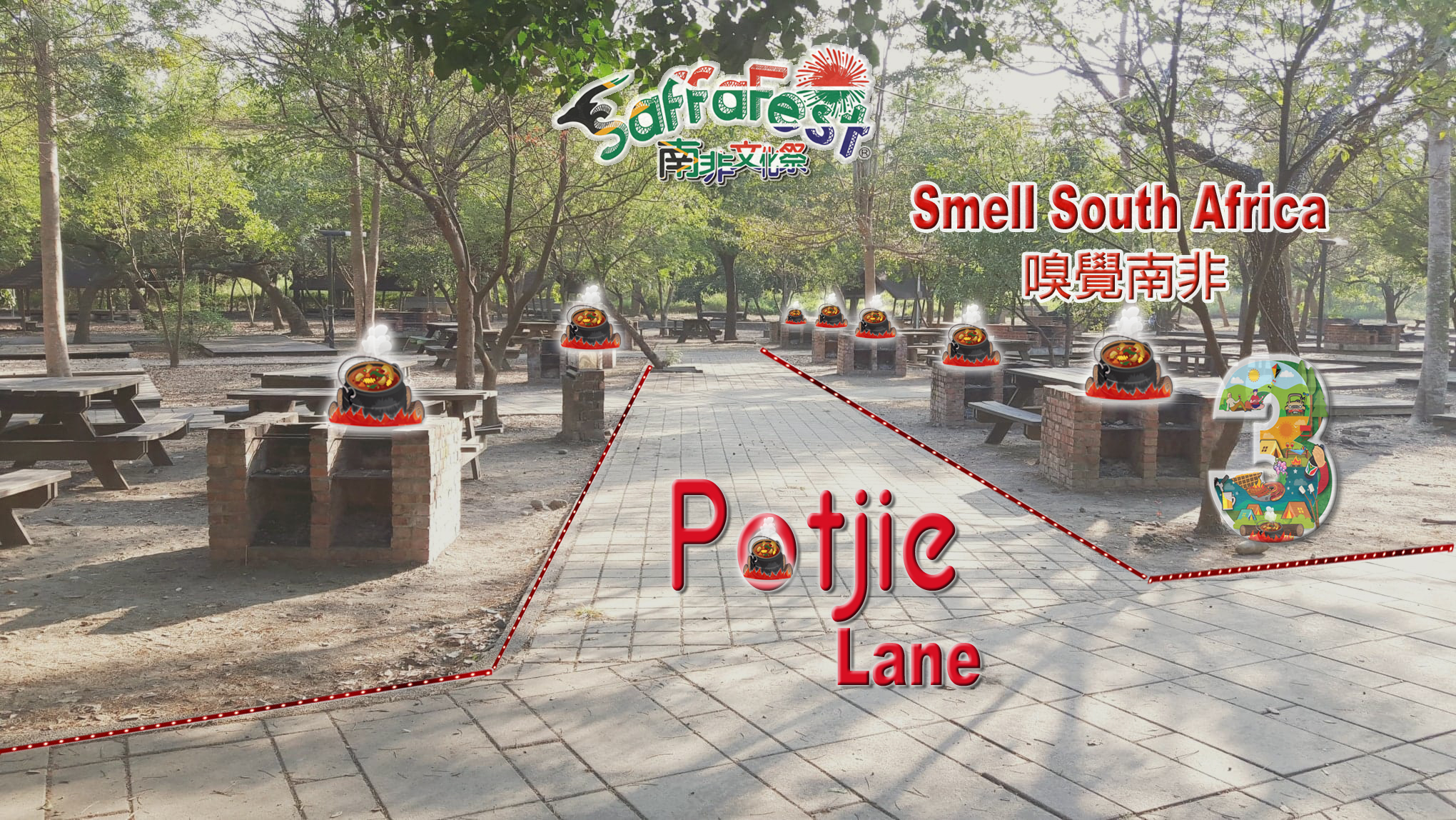 SF SMELL Potjie Lane