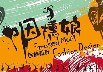 Smoked Mom logo.jpg