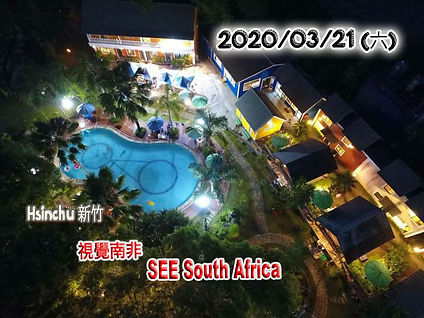 Wen Hsin arial night pool.jpg