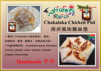 Chicken-pod-Xmas-Mart.jpg