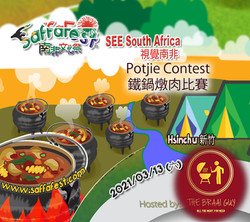 SEE Potjie contest copy