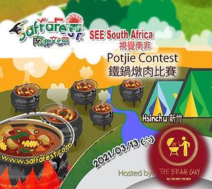 SEE Potjie contest copy.jpg