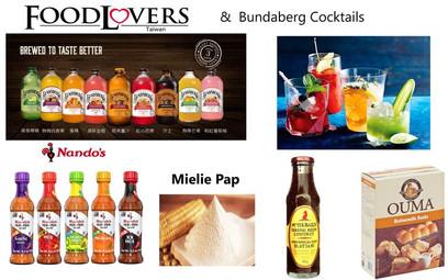 Food lovers.jpg